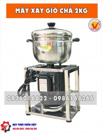 Máy xay thịt đa năng gia đình 2kg Inox - Mô tơ 1,1KW chất lượng