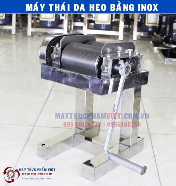 Máy thái bì lợn chất liệu Inox - MTB17